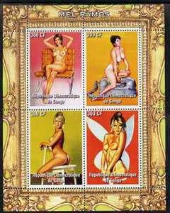 Congo 2005 Nude Pin-Up Paintings by Mel Ramos #3 perf sheetlet containing 4 values unmounted mint (one stamp shows model with Telephone)
