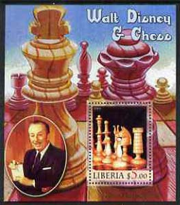 Liberia 2005 Walt Disney & Chess #1 perf s/sheet unmounted mint