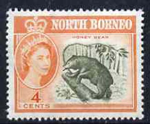 North Borneo 1961 Honey Bear 4c (from def set) unmounted mint, SG 392