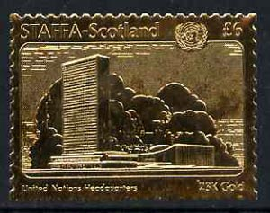 Staffa 1976 United Nations - Headquarters Building \A36 perf label embossed in 23 carat gold foil (Rosen #371) unmounted mint