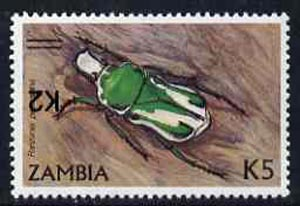 Zambia 1991 Surcharged 2k on 5k Beetle with error surcharge inverted unmounted mint SG 674var