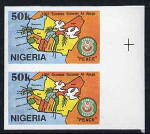 Nigeria 1991 Economic Commission of West African States Summit (ECOWAS) 50k imperf pair unmounted mint, SG 611var