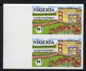 Nigeria 1993 World Environment Day 1n Suburban Garden imperf pair unmounted mint, SG 656var