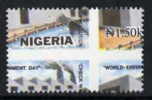 Nigeria 1993 World Environment Day 1n50 Water Polution with vert & horiz perfs misplaced, divided along perfs to show portions of 4 stamps unmounted mint, SG 657var*