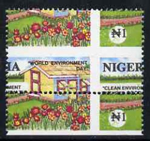 Nigeria 1993 World Environment Day 1n Suburban Garden with vert & horiz perfs misplaced, divided along perfs to show portions of 4 stamps unmounted mint, SG 656var*