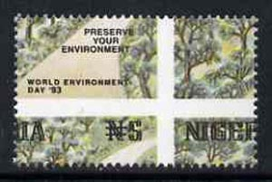 Nigeria 1993 World Environment Day 5n Forest Road with vert & horiz perfs misplaced, divided along perfs to show portions of 4 stamps unmounted mint, SG 657var*