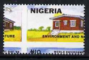 Nigeria 1993 World Environment Day 10n Rural House with vert & horiz perfs misplaced, divided along perfs to show portions of 4 stamps unmounted mint, SG 658var*