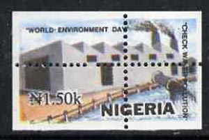 Nigeria 1993 World Environment Day 1n50 Water Polution with vert & horiz perfs misplaced, divided along margins so stamps are quartered unmounted mint, SG 657var*