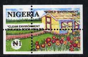 Nigeria 1993 World Environment Day 1n Suburban Garden with vert & horiz perfs misplaced, divided along margins so stamps are quartered unmounted mint, SG 656var*