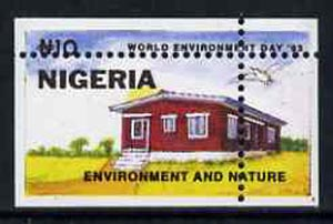 Nigeria 1993 World Environment Day 10n Rural House with vert & horiz perfs misplaced, divided along margins so stamps are quartered unmounted mint, SG 658var*