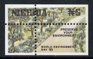 Nigeria 1993 World Environment Day 5n Forest Road with vert & horiz perfs misplaced, divided along margins so stamps are quartered unmounted mint, SG 657var*