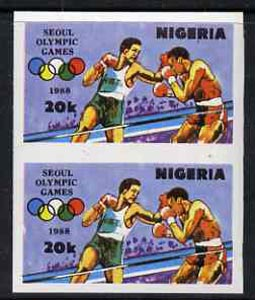 Nigeria 1988 Seoul Olympic Games 20k (Boxing) imperf pair unmounted mint, SG 566var