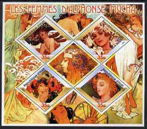 Haiti 2005 Paintings of Women by Mucha, perf sheetlet containing 4 diamond shaped values plus label, unmounted mint