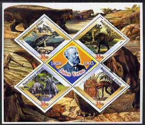 Haiti 2005 Prehistoric Animals perf sheetlet containing 4 diamond shaped values plus label showing Jules Verne, unmounted mint