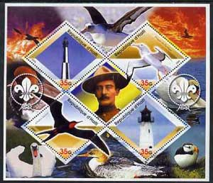 Haiti 2005 Sea Birds & Lighthouses perf sheetlet containing 4 diamond shaped values plus label showing Baden Powell, unmounted mint