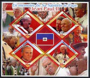 Haiti 2005 Tribute to Pope John Paul perf sheetlet containing 4 diamond shaped values plus label showing Flag of Haiti, unmounted mint