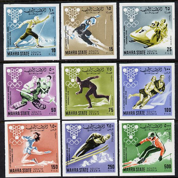 Aden - Mahra 1967 Grenoble Winter Olympics imperf set of 9 unmounted mint, Mi 39-47B*