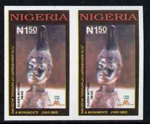 Nigeria 1993 Museum & Monuments 1n50 (Bronze Head of Queen Mother) imperf pair unmounted mint, SG 661var