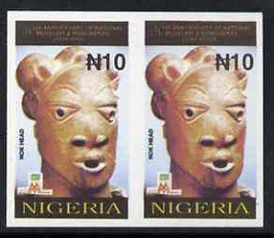 Nigeria 1993 Museum & Monuments 10n (Nok Head) imperf pair unmounted mint, SG 663var