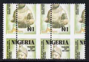 Nigeria 1993 Museum & Monuments 1n (Oni Figure) with vert & horiz perfs misplaced, divided along perforations to show parts of 4 stamps unmounted mint, SG 660var