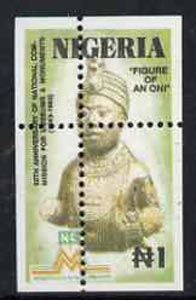 Nigeria 1993 Museum & Monuments 1n (Oni Figure) with vert & horiz perfs misplaced, divided along margins so stamps are quartered, unmounted mint, SG 660var