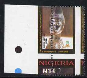 Nigeria 1993 Museum & Monuments 1n50 (Bronze Head of Queen Mother) with vert & horiz perfs misplaced, divided along perforations to show parts of 4 stamps unmounted mint,...