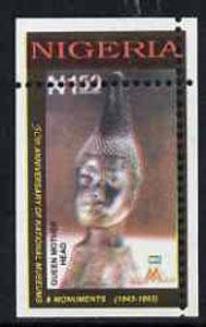 Nigeria 1993 Museum & Monuments 1n50 (Bronze Head of Queen Mother) with vert & horiz perfs misplaced, divided along margins so stamps are quartered unmounted mint, SG 661var, stamps on artefacts, stamps on museums, stamps on royalty, stamps on queen mother