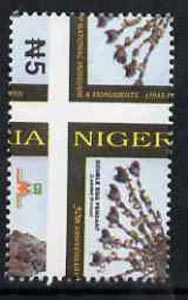 Nigeria 1993 Museum & Monuments 5n (Bronze Pendant) with vert & horiz perfs misplaced, divided along perforations to show parts of 4 stamps unmounted mint, SG 662var