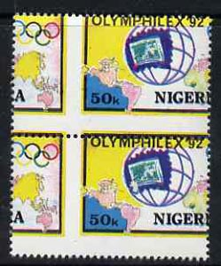 Nigeria 1992 'Olymphilex 92' Olympic Stamp Exhibition 50k with vert & horiz perfs misplaced, divided along perforations to show parts of 4 stamps unmounted mint SG 630var