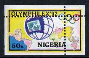 Nigeria 1992 'Olymphilex 92' Olympic Stamp Exhibition 50k with vert & horiz perfs misplaced, divided along margins so stamps are quartered unmounted mint SG 630var
