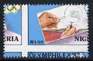 Nigeria 1992 'Olymphilex 92' Olympic Stamp Exhibition 1n50 with vert & horiz perfs misplaced, divided along perforations to show parts of 4 stamps unmounted mint SG 631var