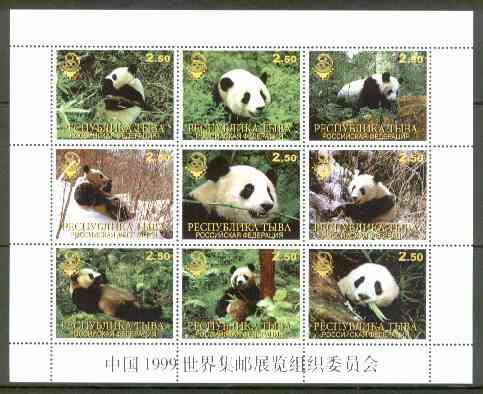 Touva 1999 Panda Bears perf sheetlet containing set of 9 values (with China 99 imprint) unmounted mint