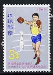 Ryukyu Islands 1969 All Japan Boxing Championships unmounted mint SG216