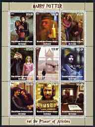 Congo 2003 Harry Potter & the Prisoner of Azkaban perf sheetlet containing 9 values unmounted mint
