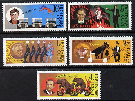 Russia 1989 Soviet Circus set of 5 (Bears on Motor cycles, Clowns, Seals, etc) unmounted mint, SG 6030-34, Mi 5984-88*
