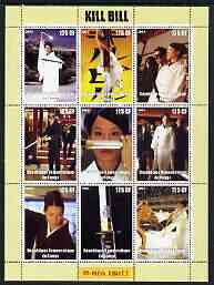 Congo 2003 Kill Bill perf sheetlet containing 9 x 125 CF values unmounted mint