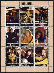 Congo 2003 Kill Bill perf sheetlet containing 9 x 135 CF values unmounted mint