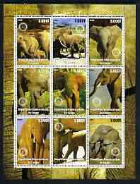 Congo 2003 Elephants perf sheetlet containing 9 values each with Rotary Logo unmounted mint