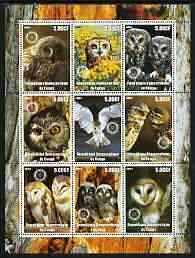 Congo 2003 Owls perf sheetlet containing 9 values each with Rotary Logo unmounted mint