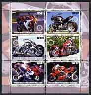 Congo 2003 Motorcycles perf sheetlet containing 6 x 135 cf values each with Rotary Logo, unmounted mint