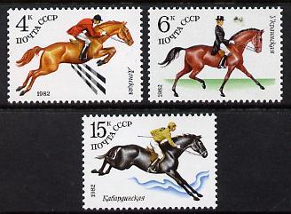 Russia 1982 Horse Breeding set of 3 unmounted mint, SG 5203-05, MI 5148-50*