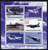 Congo 2003 Jet Aircraft perf sheetlet containing 6 x 135 cf values each with Rotary Logo, unmounted mint