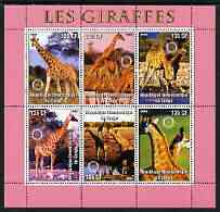 Congo 2003 Giraffes perf sheetlet #02 (pink border) containing 6 values each with Rotary Logo, unmounted mint