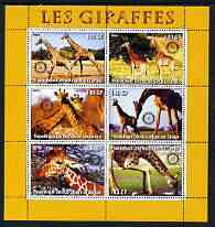 Congo 2003 Giraffes perf sheetlet #01 (orange border) containing 6 values each with Rotary Logo, unmounted mint