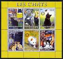 Congo 2003 Domestic Cats perf sheetlet #01 (yellow border) containing 6 values each with Rotary Logo, unmounted mint