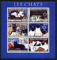 Congo 2003 Domestic Cats perf sheetlet #02 (blue border) containing 6 values each with Rotary Logo, unmounted mint