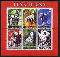 Congo 2003 Dogs (Dalmations) perf sheetlet #02 (red border) containing 6 values each with Rotary Logo, unmounted mint