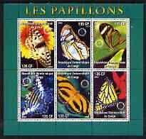 Congo 2003 Butterflies perf sheetlet #01 (green border) containing 6 values each with Rotary Logo, unmounted mint