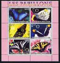 Congo 2003 Butterflies perf sheetlet #02 (pink border) containing 6 values each with Rotary Logo, unmounted mint