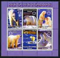 Congo 2003 Polar Bears perf sheetlet #02 (violet border) containing 6 values each with Rotary Logo, unmounted mint